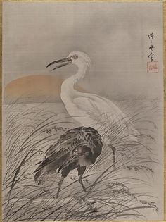'Cranes in Marsh' (circa 1887 ).Silk painting (album leaf) by...