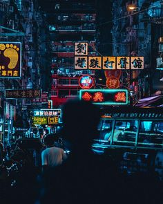 Complex CityScape Urban Photography, Night Photography, Neon Noir, Sci Fi Movies, Blade Runner, Vaporwave, Cyberpunk, Futuristic, Hong Kong