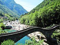 Ticino Bridge   Tour Switzerland with Alpenwild
