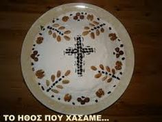 κόλλυβα Greek Recipes, Desert Recipes, Aqua Blue, Afternoon Tea, Alter, Diy And Crafts, Decorative Plates, Food And Drink, Deserts