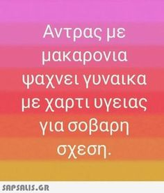 Love Quotes, Funny Quotes, Quotes Quotes, Greek Beauty, Rainer Maria Rilke, John Keats, Sylvia Plath, Anais Nin, Charles Bukowski
