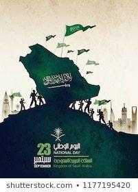 Gold Wallpaper Background, Wallpaper Backgrounds, King Salman Saudi Arabia, Arabic Calligraphy Art, Aesthetic Songs, Illustrations, Social Media Design, Portfolio, Cool Pictures