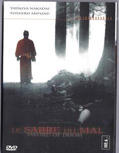 Toshiro Mifune, Films, Movies, Samurai, Movie Posters, Art, Japanese Language, Art Background, Film Poster
