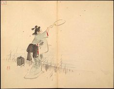 CATCHING FIREFLIES - Major Genres - The Floating World of Ukiyo-e | Exhibitions - Library of Congress