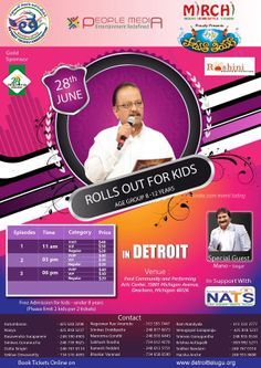 Detroit Telugu Association is co-host for 2014 ETV Paadutha Theeyaga event Semifinals in Detroit on June 28th, 2014 from 11 AM.