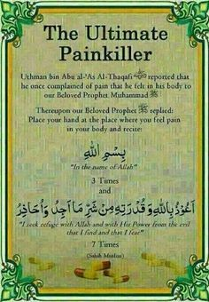 How to deal with pain: put your hand where you hurt and recite the du'a. Start with bismillah ...
