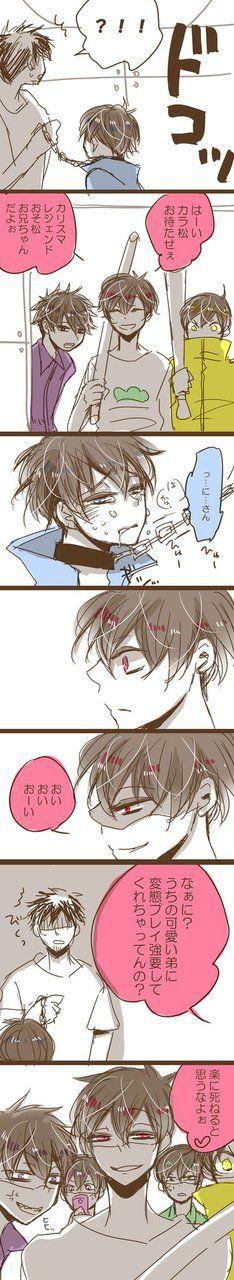 anime, ichimatsu, and karamatsu image