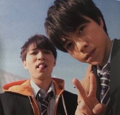 Japanese Drama, Japanese Men, Fandom, Wallpaper, Ugly Duckling, Wallpapers