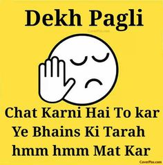 Funny Jokes About Life In Hindi 54 Ideas Extremely Funny Jokes, Funny Jokes To Tell, Funny Memes About Life, Funny Relationship Memes, Funny Baby Gifts, Funny Babies, Funny Baby Pictures, Funny Images, Sarcastic Quotes