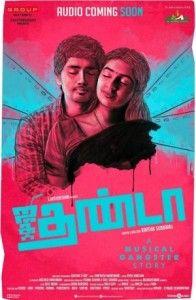 Watch Online Jigarthanda Tamil Full movie Free Download in hd