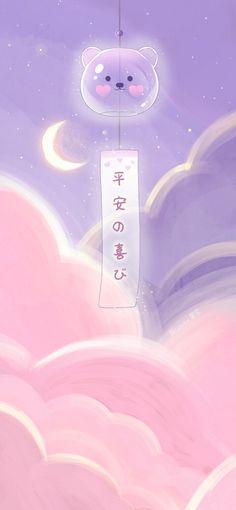 Pink Wallpaper Kawaii, Pink Wallpaper Backgrounds, Cute Pastel Wallpaper, Cute Wallpaper For Phone, Pink Wallpaper Iphone, Cute Backgrounds, Aesthetic Pastel Wallpaper, Cute Anime Wallpaper, Galaxy Wallpaper