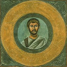 Publius Terentius Afer-- (195/185-159 BC), better known in English as Terence, was a playwright of the Roman Republic, of North African descent. His comedies were performed for the first time around 170–160 BC. Terentius Lucanus, a Roman senator, brought Terence to Rome as a slave, educated him and later on, impressed by his abilities, freed him. Terence apparently died young, probably in Greece or on his way back to Rome. All of the six plays Terence wrote