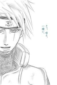 So much Kaka-sensei~ Naruto Shippuden, Sasunaru, Boruto, Kakashi Sensei, Sasuke, Team 7, Anime, Manga, Cartoon Art