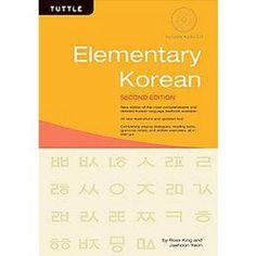 Elementary Korean (Bilingual) (Hardcover)