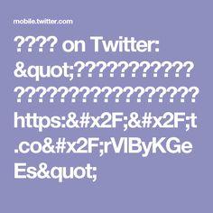 """のい🐕🐍 on Twitter: """"このやり方なかなか良かったよ、という「ケツからネーム法」 https://t.co/rVlByKGeEs"""""""