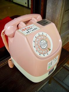 A fabulous vintage Japanese  payphone in pink!