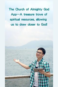 This convenient devotional app will help us get close to God anytime, anywhere. #APP #Daily_Devotionals #Increase_Your_Faith #Quiet_Your_Heart_Before_God #Christian_Essentials #Christian lifestyle #relationship_with_God #best_bible_study #Learn_the_bible Christian Films, Christian Videos, Christian Life, Christian Music, Christian Quotes, Bible Verse For Today, Church App, Get Closer To God, Life App