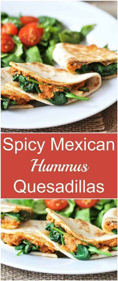 Spicy Mexican Hummus Quesadillas! This flavorful and spicy quesadilla recipe is so quick and easy to make, and it's healthy and delicious. What more could you want? www.veganosity.com