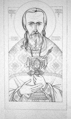 Untitled Document Byzantine Art, Byzantine Icons, Religious Icons, Religious Art, Russian Icons, Best Icons, Art Icon, Orthodox Icons, Christian Art