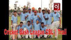 Cricket Bash League CBL || 2th Trail Live || Tanus cricket ground Dehrad...