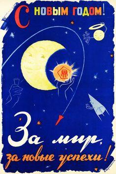 1. En Visual News compartieron una serie de posters soviéticos sobre la conquista del espacio