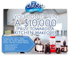 You Could Win a Kitchen Makeover! Share Chef Michael Symon's Secret: Dannon® Oikos® Greek Nonfat Yogurt. Share or Pin & enter for a chance to win a kitchen makeover! #Oikos