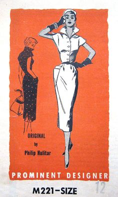 Vintage 1950s Wiggle Dress Pattern Prominent