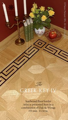 The GREEK KEY IV hardwood border inlay, 2nd Geometrica Borders Collection. Manufactured by Pavex Parquet. Special page: http://www.pavexparquet.com/en/borders_geometrica/GB131-hardwood-floor-border-inlay-greek-key-IV.htm