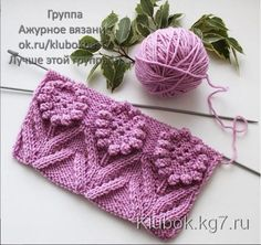 Knitting pattern and pattern - Knitting Crochet Two Color Knitting Patterns, Easy Knitting Patterns, Loom Knitting, Knitting Designs, Knitting Projects, Baby Knitting, Stitch Patterns, Knitting Videos