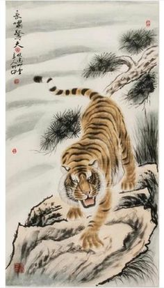 """Chinese Scroll Hand-painted """" Tiger """" Painting - Feng dazhong #029"""