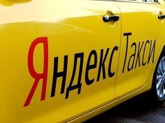 В службу такси требуются водители. г Нижневартовск
