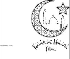 Ramadan Crafts, Ramadan Decorations, Arabian Party, Islam Ramadan, Sustainable Design, Diy Wreath, Interior Design Living Room, Diy Bedroom Decor, Design Trends