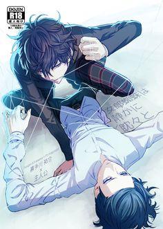 Persona 5 Akira Kurusu & Yusuke Kitagawa