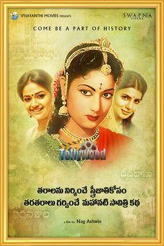 Sakhi movie songs ringtones free download - Chick flick