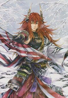 Samurai Warriors- Mutsunari Ishida