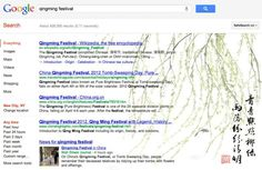 If you go to Google and search for The Qingming Festival you will see a special easter egg in the search results.  Try searching [qingming festival] on any Google property...
