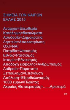 Occult Science, Common Sense, Vacations, Greece, Politics, Quotes, Holidays, Greece Country, Quotations