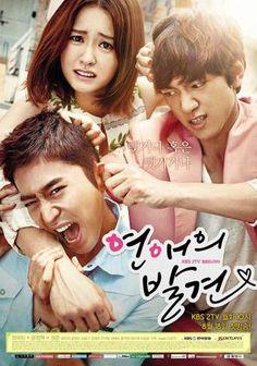 Discovery of Romance(연애의 발견), starring Jung Yoo-Mi and Eric Moon