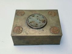 Antique CHINESE BRASS WOOD LINED BOX w/ JADE BIRD ~ Cigarette Trinket Card Box #Chinese #Box #Cigarette