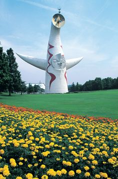 Expo Commemoration Park|The Tower of the Sun #Osaka #Japan