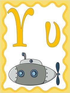 Learn Greek, Greek Alphabet, Babysitting, First Grade, Activities For Kids, Preschool, Kids Rugs, Lettering, Teaching