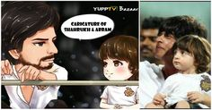 Aww! Isn't this caricature heart melting! Check out the candid moment of father Shah Rukh Khan and son Abram at YuppTV Bazaar.