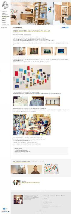 EDIT LIFE TOKYO / SINGAPORE - tadakitom | JAYPEG
