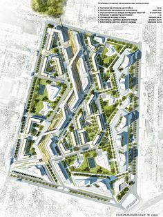 Risultati immagini per masterplan 1 5000 examples Landscape Architecture Design, Urban Architecture, Landscape Plans, Urban Landscape, Architecture Diagrams, Urban Design Diagram, Urban Design Plan, Plan Design, Masterplan