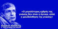 Stephen Hawking, Einstein, Studios, Mindfulness, Words, Quotes, Fictional Characters, Quotations, Fantasy Characters
