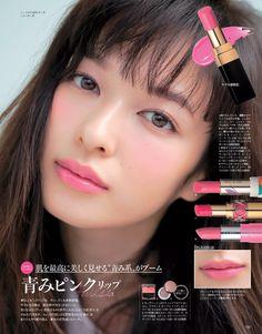 asian makeup – Hair and beauty tips, tricks and tutorials Asian Makeup Looks, Korean Makeup Look, My Beauty, Asian Beauty, Beauty Hacks, Natural Beauty, Brown Lipstick, Brown Eyeshadow, Makeup Tips