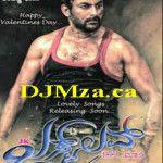 Just Love Download Kannada Movie Audio Songs