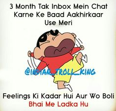 He he he Funny Facts, Weird Facts, Funny Jokes, Jokes Quotes, Qoutes, Life Quotes, Desi Humor, Reasons To Be Happy, School Jokes