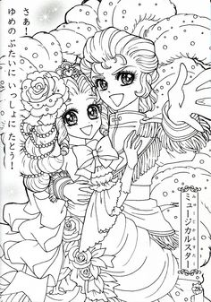 japanese princess coloring pages - photo#50