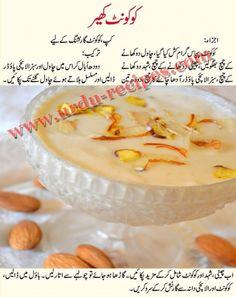 Coconut Kheer Cooking Recipe in Urdu http://www.urdu-recipes.com/coconut-kheer-cooking-recipe-in-urdu.html #CoconutKheer #CookingRecipe #inUrdu #ParathaRoll #Beef